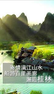 哈爾濱到(dao)國內(na)旅游熱門線路景(jing)點