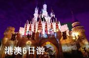 哈爾濱到(dao)香港旅游