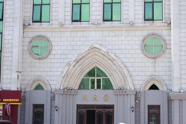 哈尔滨欧式教堂_耶稣圣心教座堂